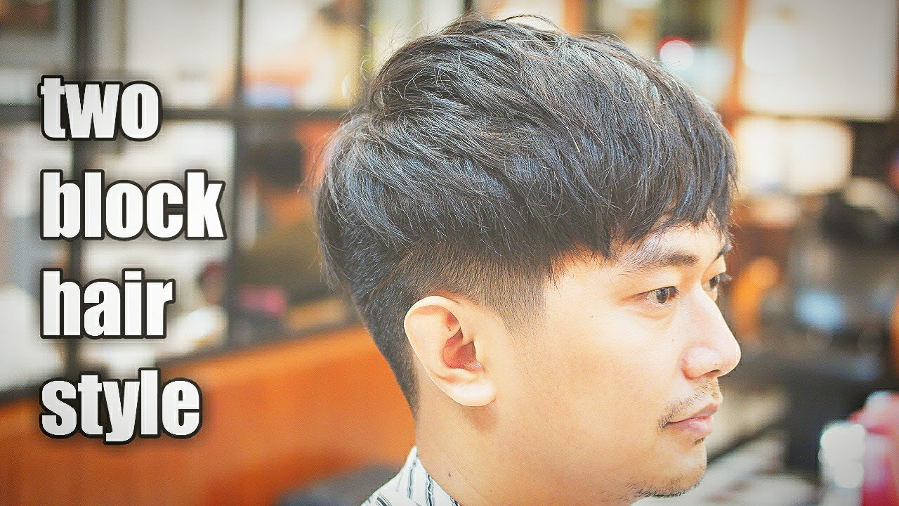 Short hair is more versatile than you think. Korean Hairstyle Terlaris Curtains Or Comma Youtube